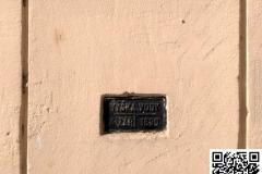 Arviz_Praha_2011_2_resize